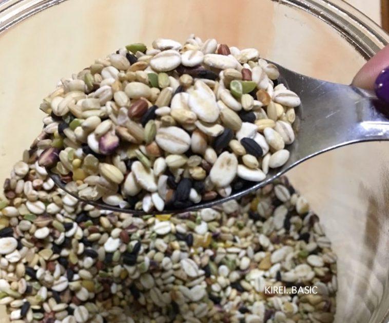 タマチャンショップの30雑穀米