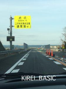 神奈川県にて