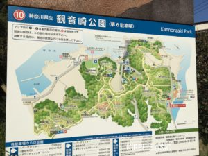 観音崎公園の地図
