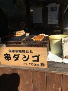 忍野八海の串ダンコは安くて美味しい