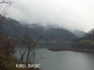 草木湖と山から煙