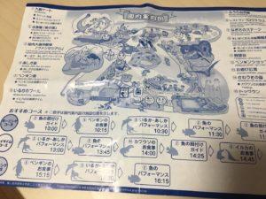 京急油壺マリンパークの園内案内図