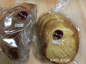パン工房HANAで買ったパン