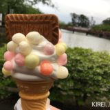 39(スリーナイン)のソフトクリームと小田原城のお堀
