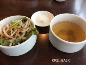 宮崎亭のサラダとスープ