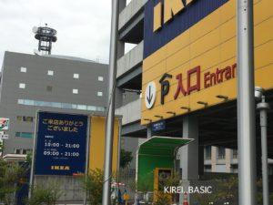 IKEYA立川駐車場