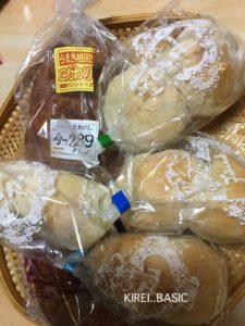 フリアンで買ったみそぱんとこんにゃくパン
