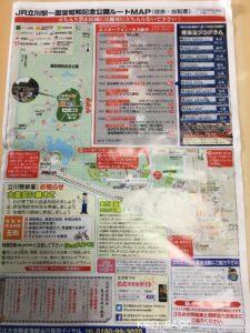 立川花火大会のルートMAP