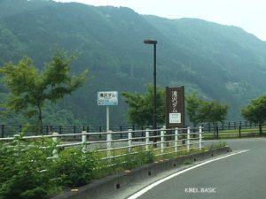 滝沢ダムに近いよ。ドライブが楽しい。