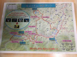秩父ダム周遊マップ