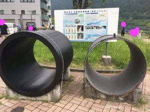 浦山ダムの記念撮影スポット