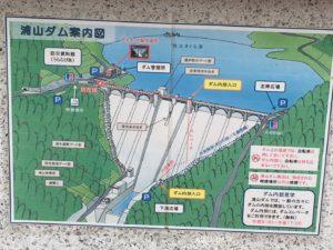 浦山ダム案内図