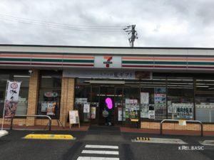 セブンイレブン松本里山辺店