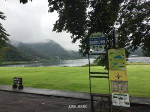 小海公園は道の駅かつやまの目の前にある