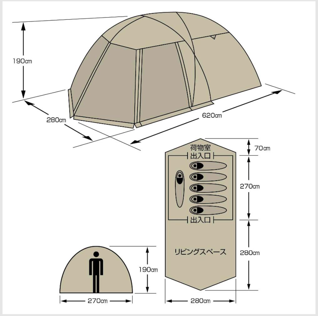 キャプテンスタッグ モンテ スクリーンツールームドームテントのサイズ表