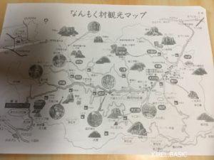 なんもく村観光マップ