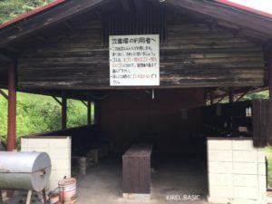南牧村キャンプ場の炊事場