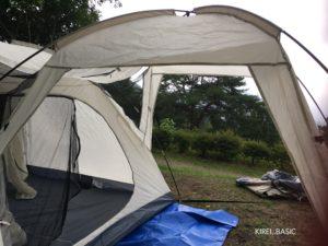 キャプテンスタッグのテントを貼りました