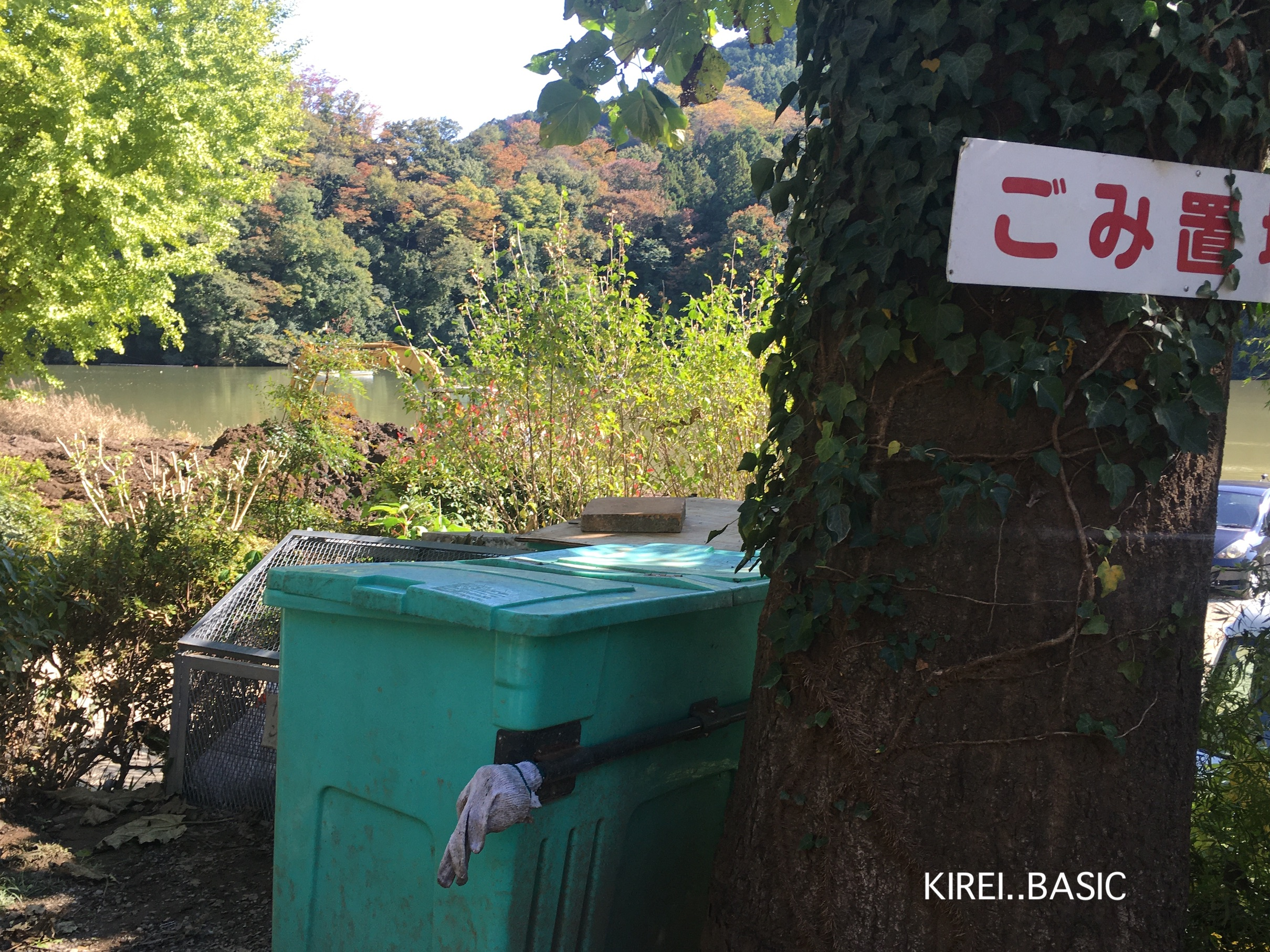 秋山川キャンプ場のゴミ捨て場