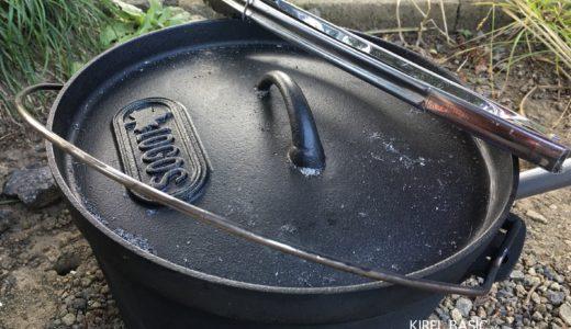 秋山川キャンプ場を犬と楽しむ!ロゴス SLダッチオーブン10inch・ディープでパン焼きとメンテナンス方法もご紹介