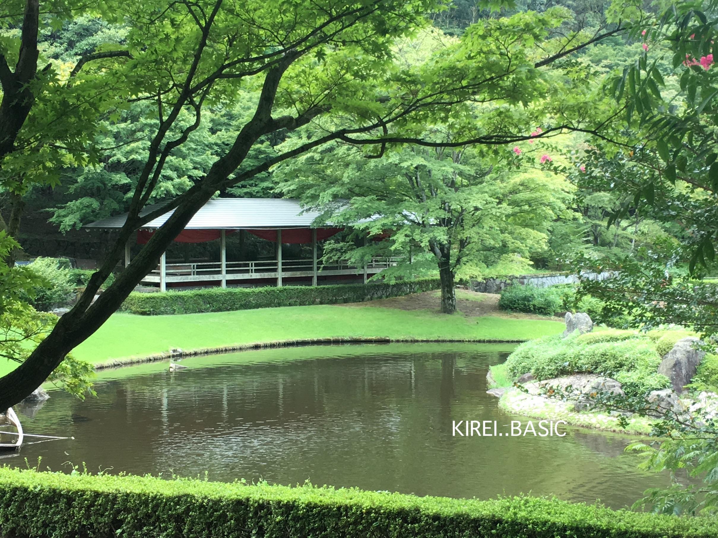 虹の郷で日本の和