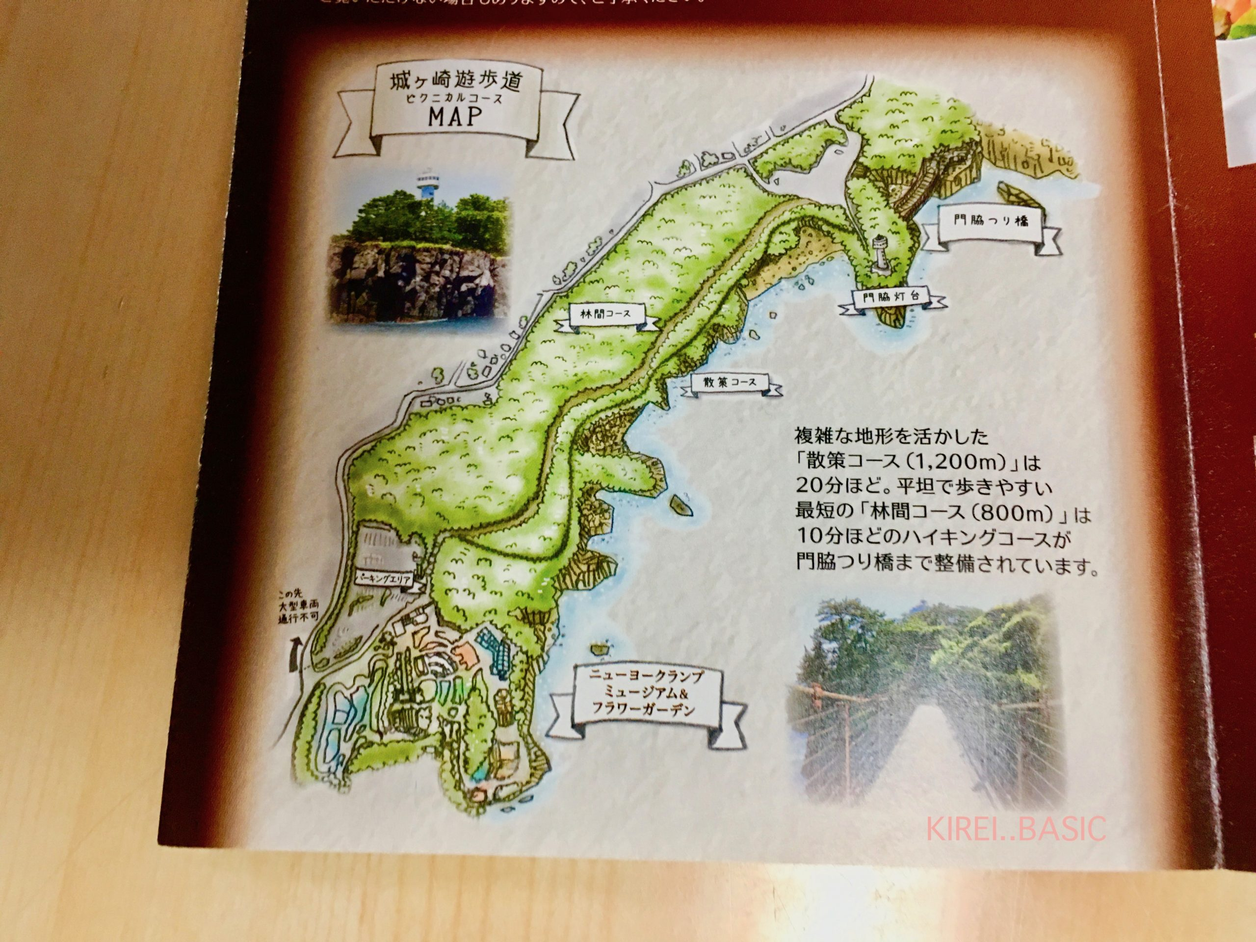 城ヶ崎遊歩道MAP